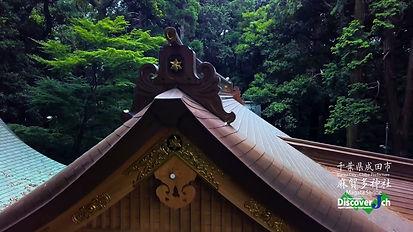 麻賀多神社 神紋.jpg