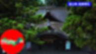 高瀬神社 入り口.jpg