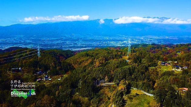 松川町 外観.jpg