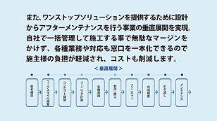 リノシアページ説明3.jpg