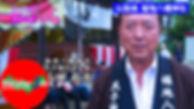 福地八幡 例大祭 ダイジェスト.jpg