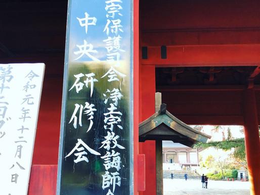 代表岡田が、増上寺にて僧侶の方々に講演させて頂きました!