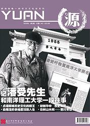 yuan145.jpg
