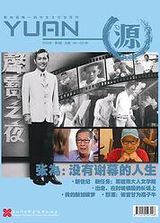 yuan146.jpg