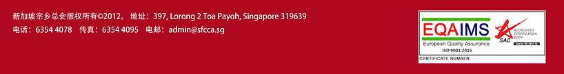 微信图片_20181203112445.jpg