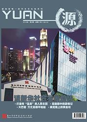 Yuan 132.png