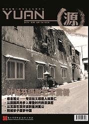 Yuan 126.png