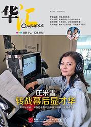 oneness33.jpg