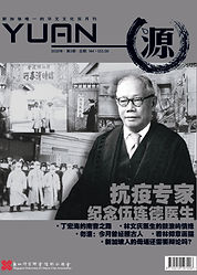 yuan144.jpg