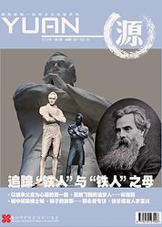 Yuan 137.png