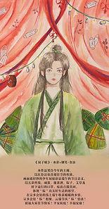 Jin Tian 金添.jpg