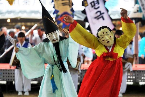 韩国端午节