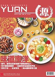 yuan149.jpg