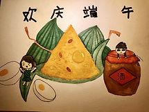 Lim Yi Yi 林熠熠.jpg