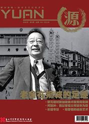 yuan143.png