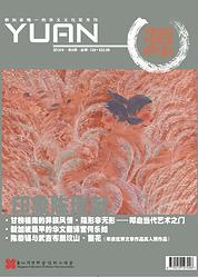 Yuan 124.png