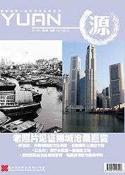 yuan142.jpg