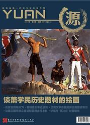 Yuan 139.png