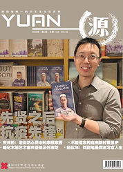 yuan148.jpg