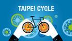 Taipei Cycle Show.jpg