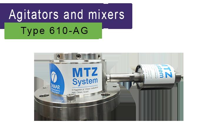 Tamar agitators \ mixers gas shaft..