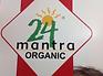 24-mantra-organic-farm-shop-trimulgherry