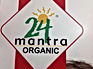 24-mantra-organic-farm-shop-trimulgherry