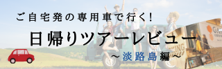 320×100 (1).png