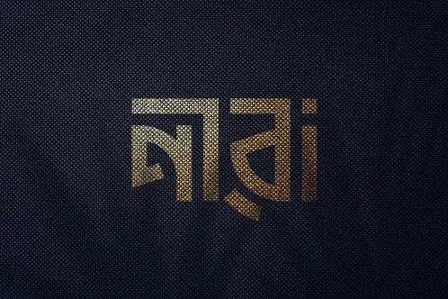 Mockup Logo Mạ Vàng Trên Vải