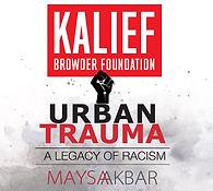 KBF Urban Trauma logo.JPG