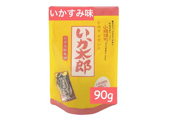 いか太郎(いかすみ味)90g