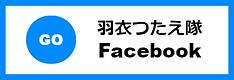 facebook_bn.png