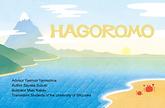 hagoromo_english.png