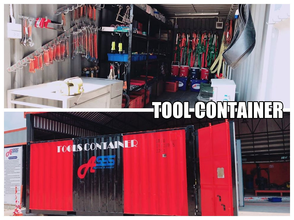 Tool container.jpg