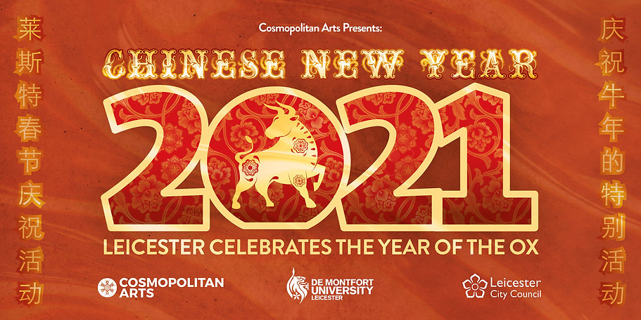 Leicester's CHinese New Year celebrations 2021