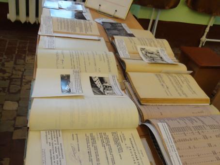 Выставка архивных документов «Из истории пищевой промышленности города Красноуфимска»