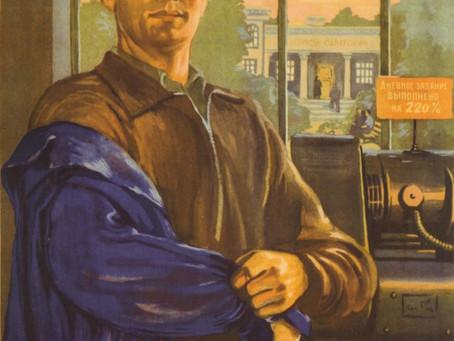 Организация досуга трудящихся Красноуфимска в 70-80 годы XX века