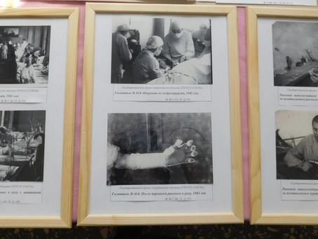 Выставка архивных документов «Эвакуация. К чужой беде - как к своей»