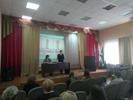 Учеба в архиве Нижнесергинского района