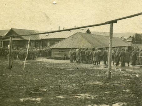 Военнопленные Первой мировой в Красноуфимске