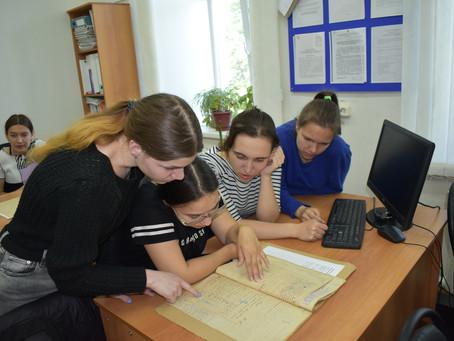 Студенты Красноуфимского педколледжа в архиве
