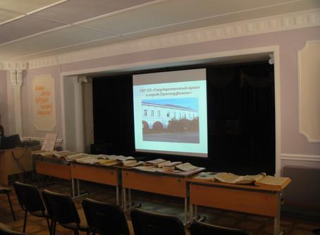 Выставка архивных документов в Красноуфимской школе искусств
