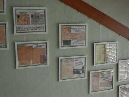 Открытие выставки архивных документов, посвященной юбилею Красноуфимска