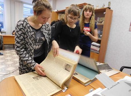 Что такое Архив и зачем он нужен…