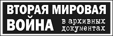 черный_горизонтальный.png