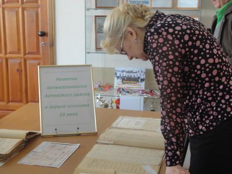 Промышленность  Артинского района в архивных документах