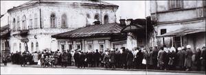 Очередь за хлебом. Красноуфимск, ул. Ленина, 1991 год