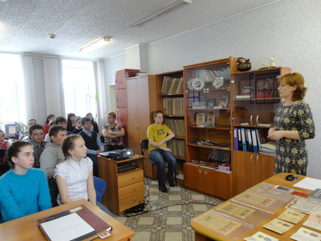 Урок истории в архиве
