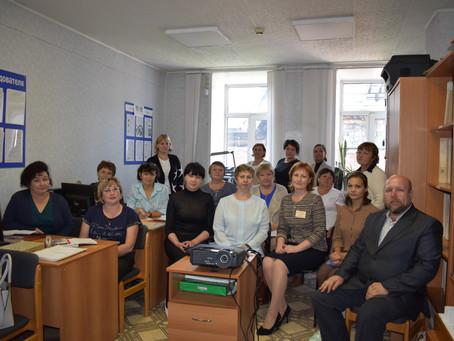 Встреча с учителями истории в архиве