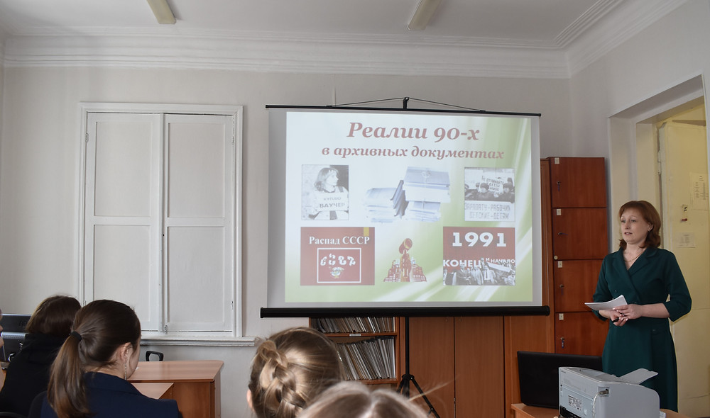 Тимофеева Н.С. проводит лекцию для студентов Красноуфимского аграрного колледжа